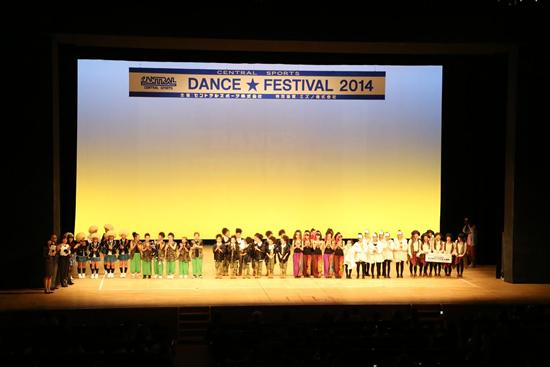 『CENTRAL SPORTS DANCE FESTIVAL 2014』1
