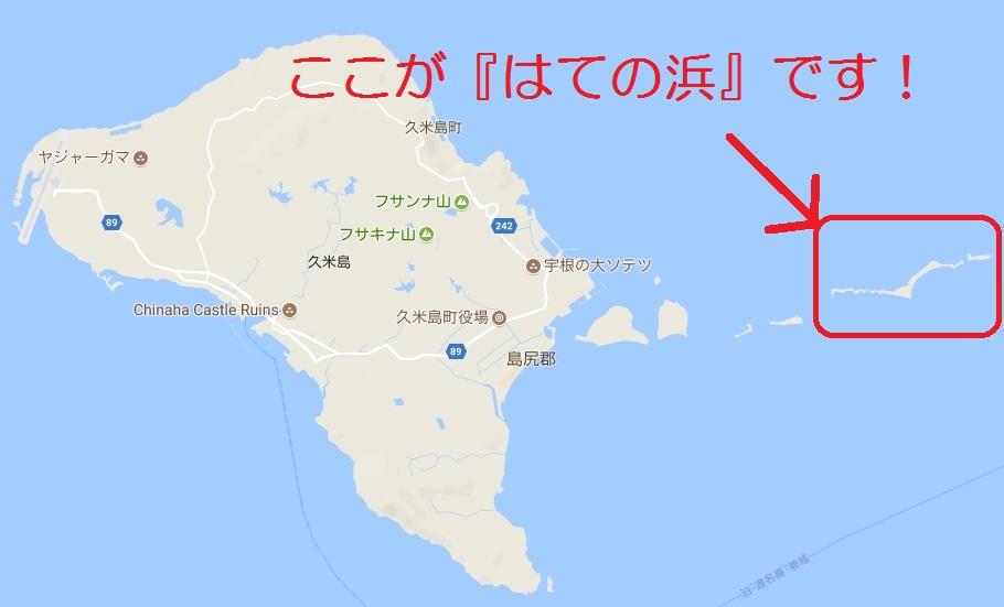 2.久米島地図