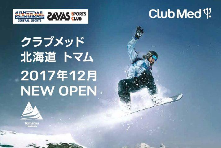 [~2018年10月]Club Medで行く!北海道トマム!!