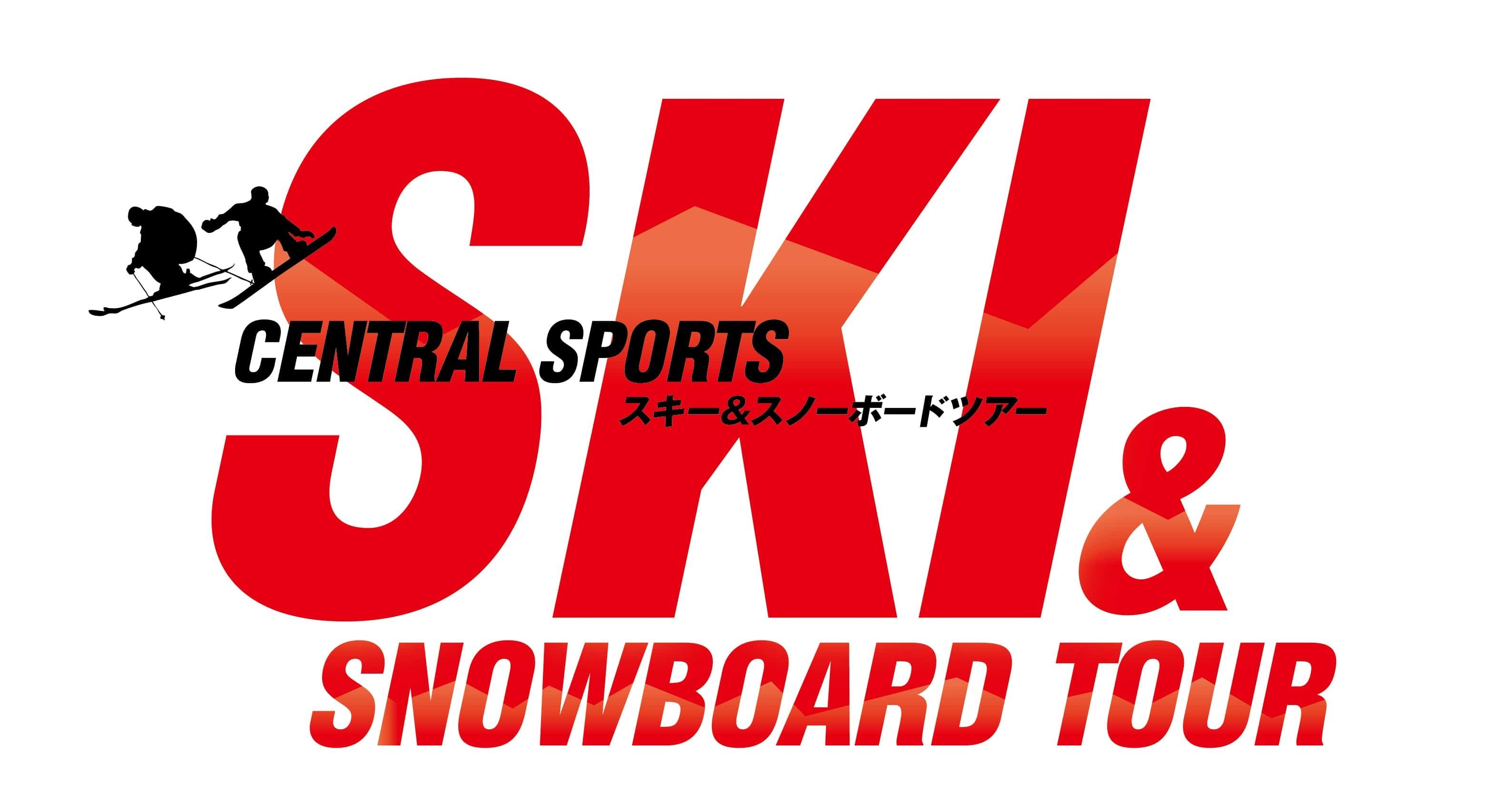 ≪お知らせ≫スキー&スノーボードツアー2020-21催行中止について